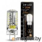 Gauss LED GY6.35 AC150-265V 3W 2700K 107719103