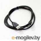 USB 2.0 (AM) -> Micro USB (BM) VUS6945-1.5MO