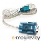 USB2.0 -> COM (RS-232)  5bites (UA-AMDB9-012) xит