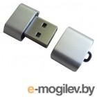 Espada ESM05, Bluetooth 2.0, V3.0+EDR, 30m, Silver