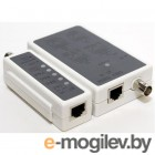 5bites LY-CT001 для UTP/STP RJ45, BNC