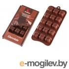 Форма силиконовая, прямоугольная на 15 элементов, 21 х 10.5 х 2 см, PERFECTO LINEA (форма для шоколадных конфет)