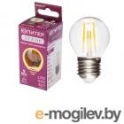 Лампа светодиодная G45 ШАР 5 Вт 220-240В E27 2700К ЮПИТЕР ДЕКОР (50 Вт аналог лампы накал., 460Лм, теплый белый свет)