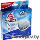 Ловушка для насекомых Раптор От тараканов повышенной эффективности s2003009 (4 шт)