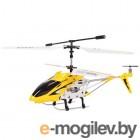 MioshiTech 107 с и/к управлением, желтый