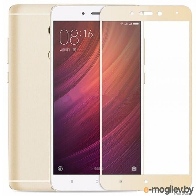для Xiaomi Защитное стекло Xiaomi Redmi Note 4 Ainy Full Screen Cover 0.33mm Gold