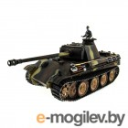 Taigen 1/16 Panther Type G TG3879-1GHC-IR