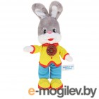 Говорящие игрушки Мульти-пульти Степашка ST0067