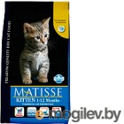 Farmina Matisse Kitten 10кг