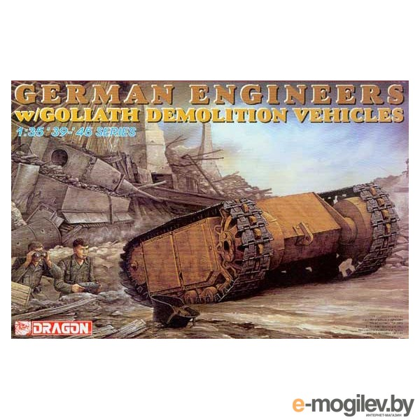 Сборные модели Dragon German Engineers w/Goliaf 6103