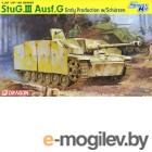 Сборные модели Dragon StuG.III Ausf.G 6365