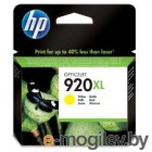 HP CD974AE BGX 920XL yellow