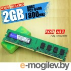 Atermiter DDR2-800 2Gb PC-6400