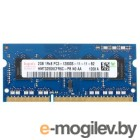 Hynix DDR3-1600 2GB PC-12800 orig SODIMM