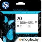 HP C9410A glossy/grey DJ Z2100/Z3100 PS Pro B9100 (16000sh)