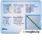 Ritmix MPD-020 Table(со шпаргалкой по математике)