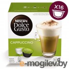 Капсулы Nescafe Dolce Gusto Cappuccino 16шт 5219849