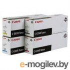 Canon C-EXV17 0260B002  for iRC4080i/4580i purple