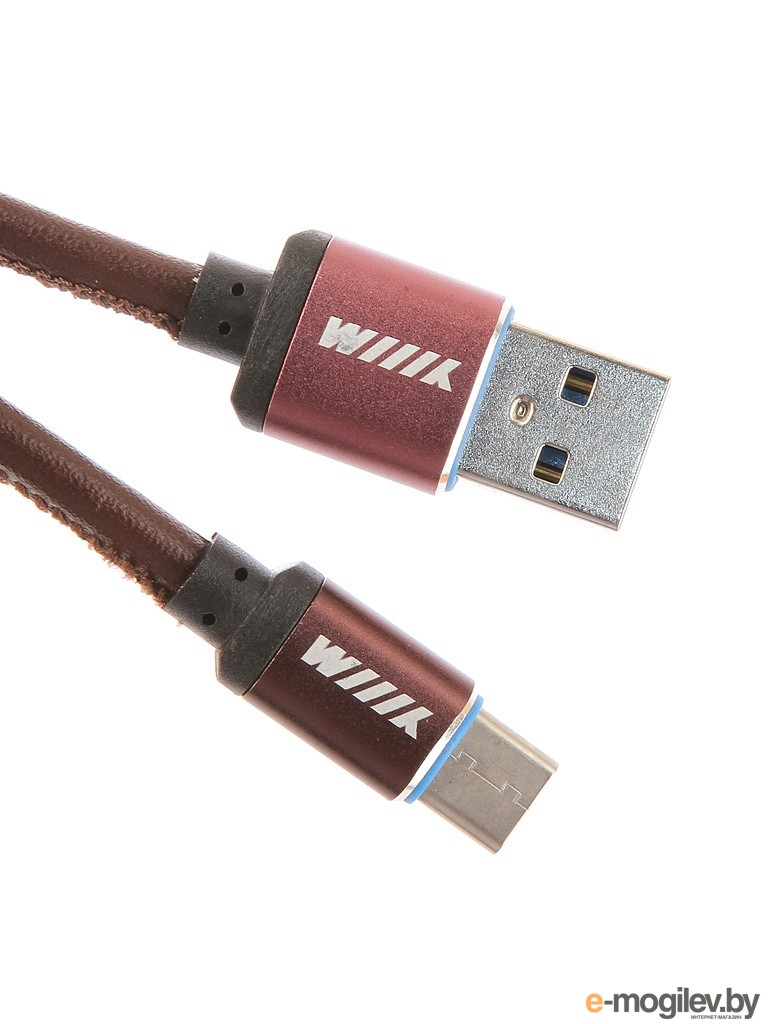 WIIIX USB-Type C 1m Coffee CB810-2A-UTC-LR-10CF