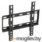 Кронштейны для телевизоров СИМА-ЛЕНД 14-42 Black 2640820
