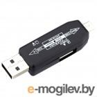 Liberty Project USB/Micro USB OTG - Micro SD/USB Black R0007631