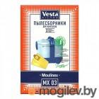Комплект пылесборников Vesta MX 03 Moulinex