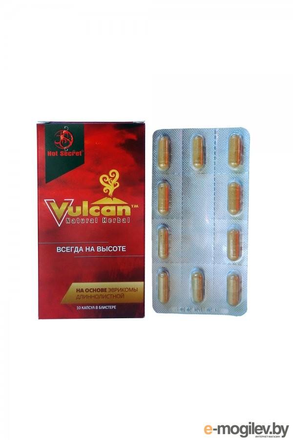 vulcan xxl