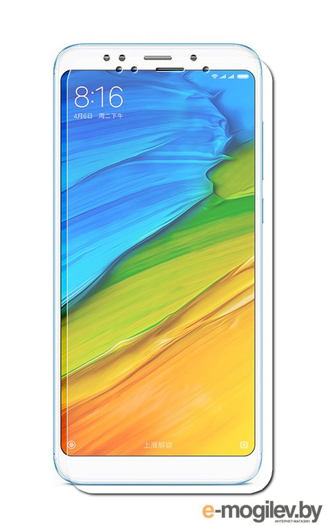 для Xiaomi Защитное стекло Xiaomi Redmi 5 Plus Svekla ZS-SVXIRED5PLUS