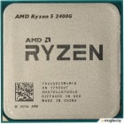 Процессор AMD Ryzen 5 2400G BOX <65W, 4C/8T, 3.9Gh(Max), 6MB(L2+L3), AM4> RX Vega Graphics (YD2400C5FBBOX)