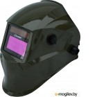 Eland Helmet Force 502 GREEN
