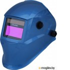 Eland Helmet Force 502 BLUE