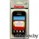 Hama H-103412 Crystal для Samsung GT-S7500 Galaxy Ace Plus Grey