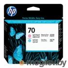 HP C9405A lt.cyan/lt.magenta DJ Z2100/Z3100 PS Pro B9100