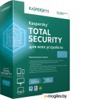 ESD Kaspersky Total Security - Multi-Device, 2-Device 1 year Base Retail Pack