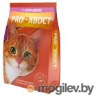 Корм для кошек PROхвост 1 кг. Кролик