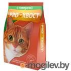 Корм для кошек PROхвост 1 кг. Говядина