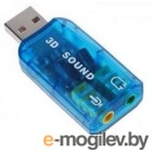 USB TRUA3D C-Media CM108 2.0 channel out 44-48KHz 5.1 virtual channel RTL
