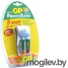 GP PowerBank 5 часов + аккум. 2шт. 2700mAh GP PB560GS270-CR2