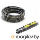 Karcher PrimoFlex Plus 2.645-147.0