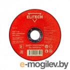 Elitech 1820.014700 отрезной по металлу 125x1.0x22mm
