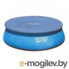 тенты, подстилки Intex EasySet 28021