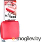 Лак для ногтей Misslyn Nail Polish 06E (10мл)
