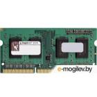 Kingston DDR3-1333 2GB PC-10660 KVR13S9S6/2G SODIMM