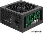 Блок питания Aerocool KCAS PLUS 600W (ATX 2.4, 600W, Active PFC, 120mm fan, 80 PLUS BRONZE) Box