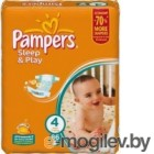 PAMPERS Sleep & Play Maxi 4 7-18 кг 86 шт
