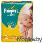 PAMPERS New Baby Mini 2 3-6 кг 72шт