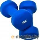 гантель неопрен Синие 3 кг