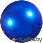 Motion Partner Фитбол  синий