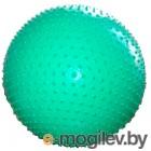 COSMIC Фитбол массажный  зеленый