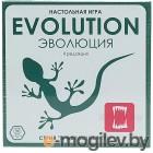 Правильные Игры 13-01-01 Эволюция